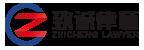 北京市致诚律师事务所