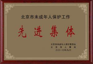 2007weibaoxianjinjiti
