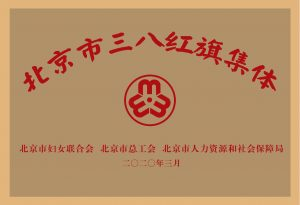 38hongqishou